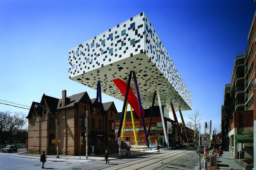Os prédios mais loucos do Mundo - Escola de Design- Toronto, Canadá