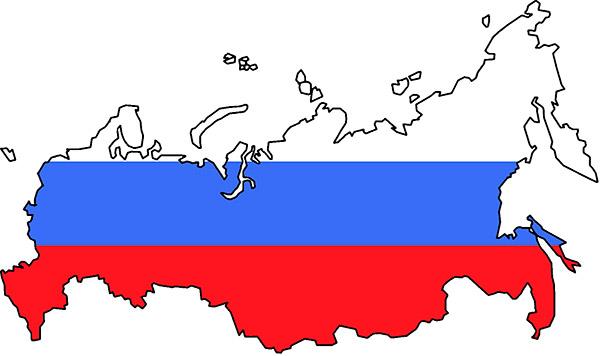 verdades tão loucas que parecem mentira – tamanho Rússia com Plutão